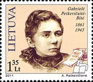 gabrielc497-petkevic48daitc497-bitc497-2